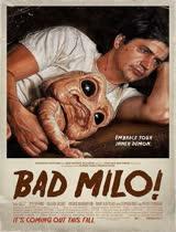 疯狂的米罗