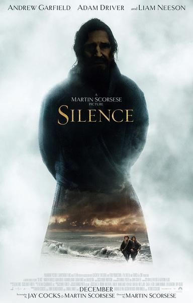 沉默2016