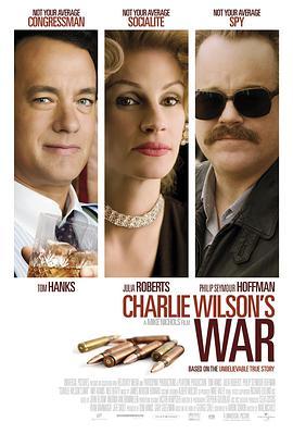 查理·威尔森的战争