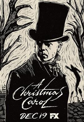 圣诞颂歌第一季