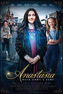 安娜斯塔西娅2020