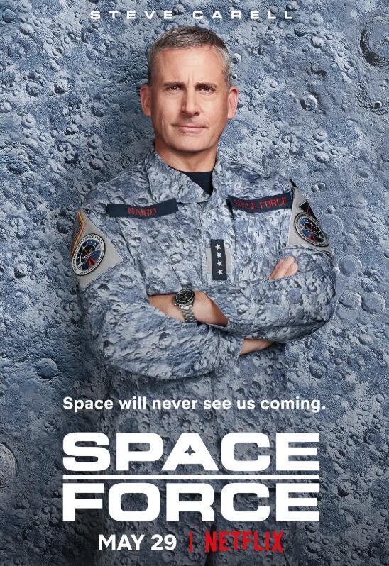 太空部队第一季