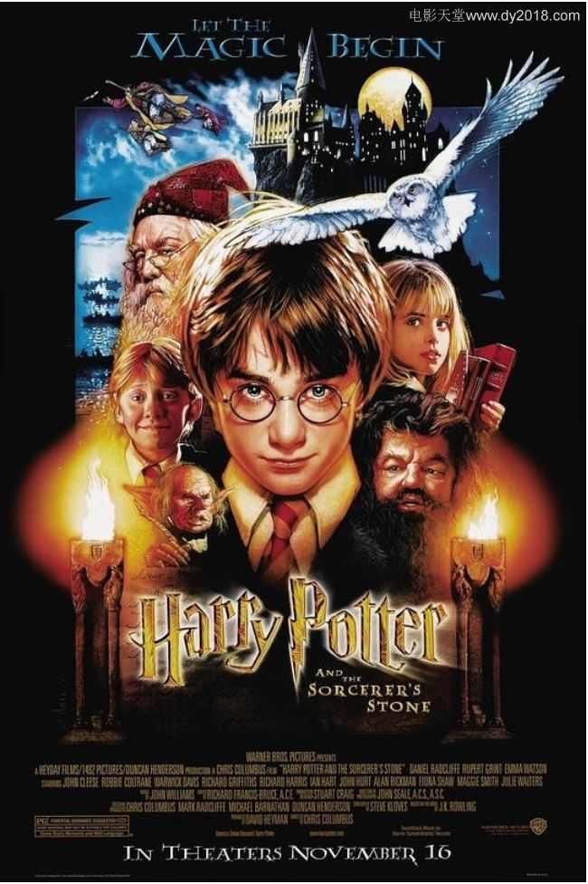每日经典推荐:哈利·波特与魔法石