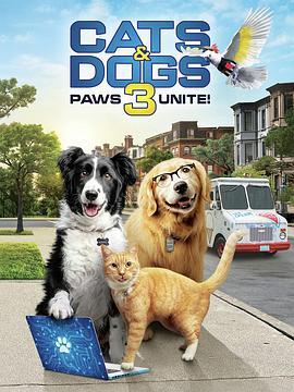 猫狗大战3:爪爪集结!