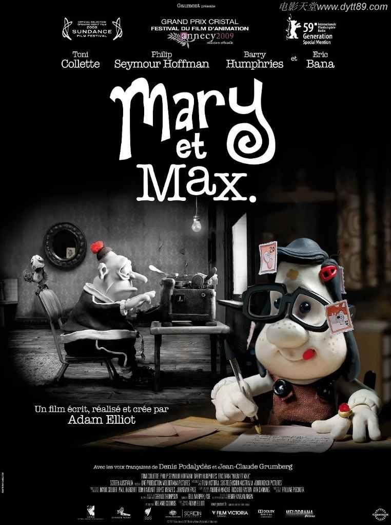 每日经典推荐:玛丽和马克思