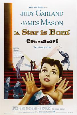 一个明星的诞生1954