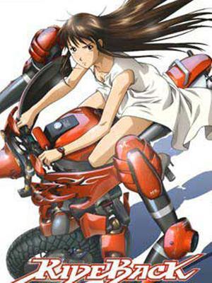 背骑少女日语