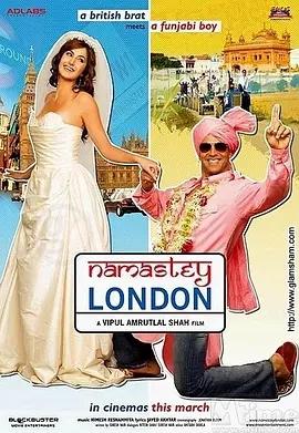 你好呀亲爱的伦敦