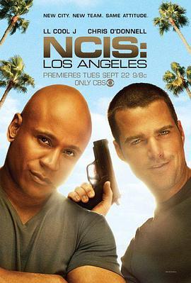 海军罪案调查处:洛杉矶第六季