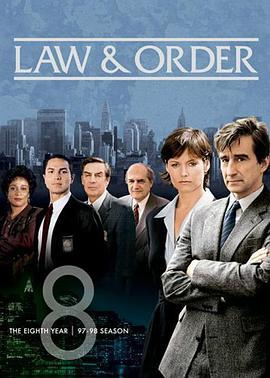 法律与秩序 第八季