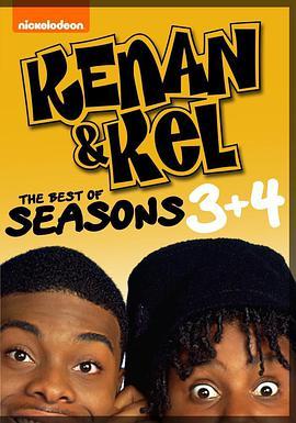 柯南和凯尔第三季